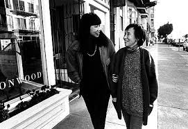 cultural conlict rules of the game by amy tan What is the mood of the short story, rules of the game, by amy tan good question when thinking about the mood of a short story we can also consider the content of the story to help us.